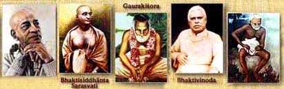Hare Krishna incontri siti Web di incontri chat gratis online in India